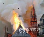 育碧下了一盘大棋?巴黎圣母院被烧毁,却让育碧一款游戏再次热销