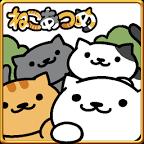 收集猫猫游戏