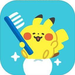 宝可梦Smile刷牙游戏(Pokémon Smile)