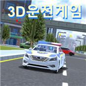 3D驾驶游戏新版