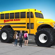 高中巴士模拟器