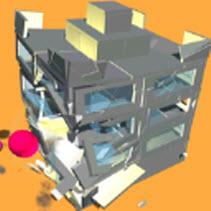 建筑并摧毁建筑物