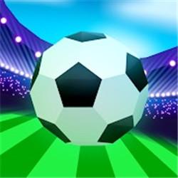 简单的足球