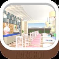 兔子&咖啡馆