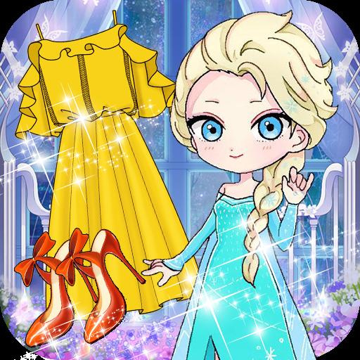 小公主的装