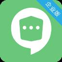 企业密信app