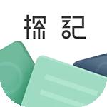 探记app