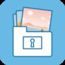 加密相册管家app