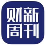 财新周刊app